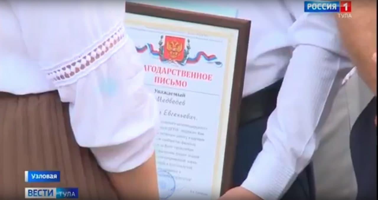 Узловский железнодорожный техникум выпустил более 60 молодых специалистов.